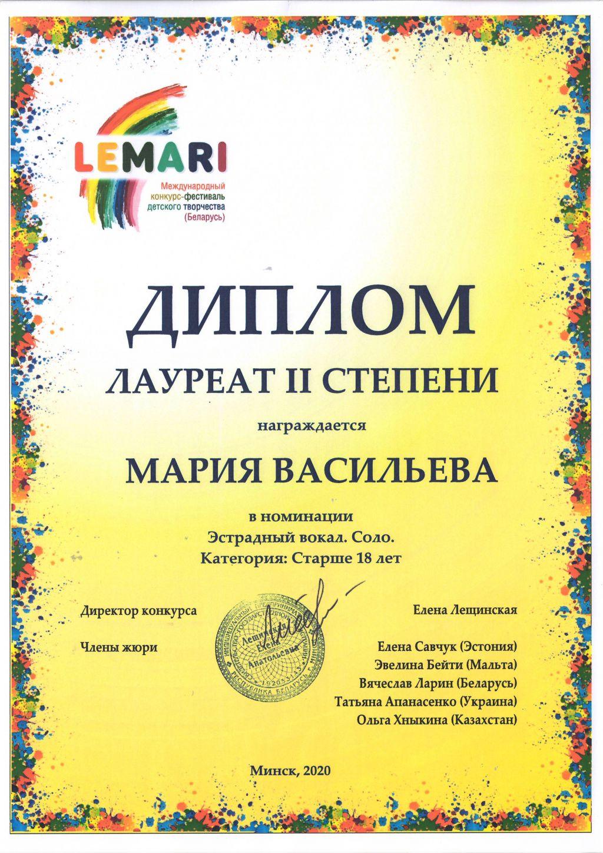 Дипломи и награди - голяма снимка