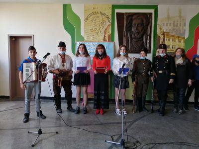 Урок-поклон - СУ Тодор Кирков - Ловеч