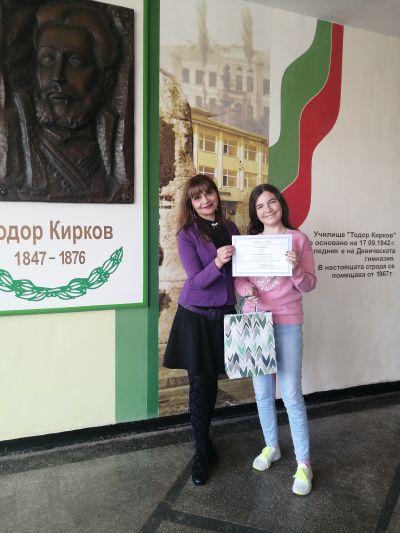 Конкурс за есе на Окръжен съд - Ловеч - СУ Тодор Кирков - Ловеч