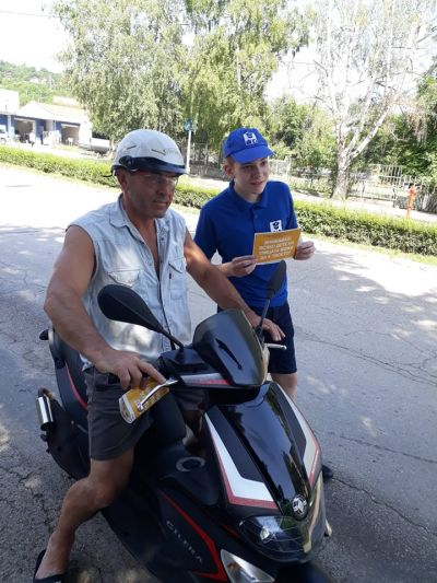 На 24.06.2021г. в Ловеч се проведе ,,Акция пътна безопасност'' - СУ Тодор Кирков - Ловеч