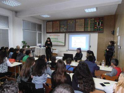 Световна седмица на предприемачеството - СУ Тодор Кирков - Ловеч