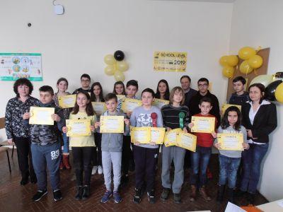 Spelling Bee - СУ Тодор Кирков - Ловеч