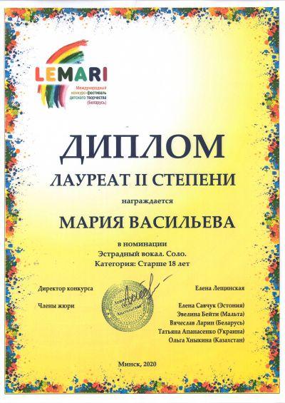 Дипломи и награди - СУ Тодор Кирков - Ловеч