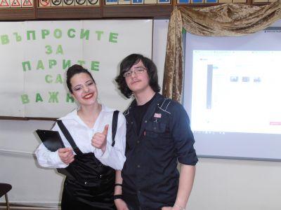 6 - СУ Тодор Кирков - Ловеч