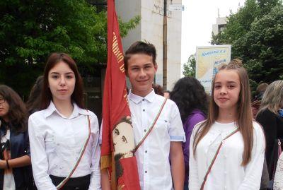 СУ Тодор Кирков - Ловеч - СУ Тодор Кирков - Ловеч