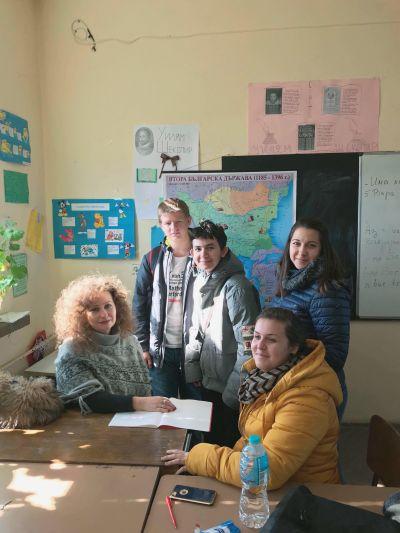януари 2018 - СУ Тодор Кирков - Ловеч